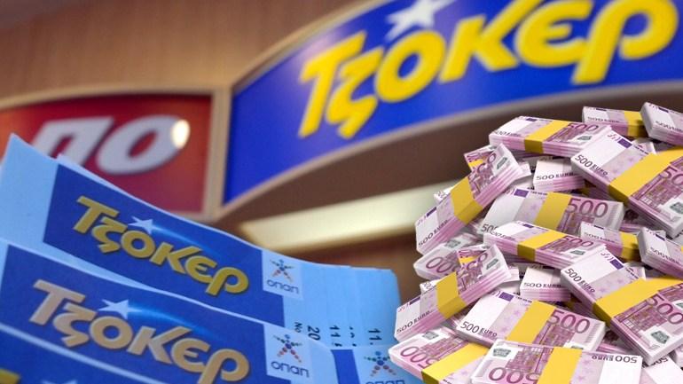 4 εκατομμύρια ευρώ στο τζακ ποτ του Τζόκερ