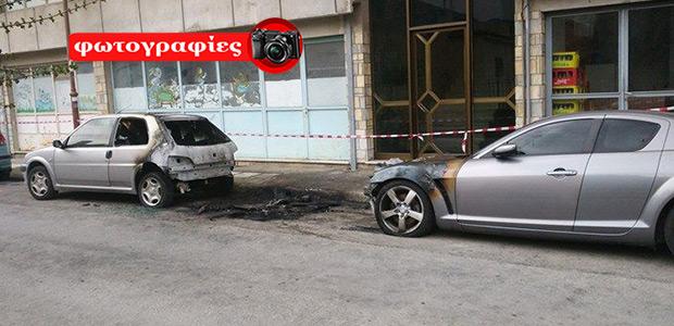 Έρευνες για τον εντοπισμό των εμπρηστών των δύο αυτοκινήτων στη Φιλιππούπολη