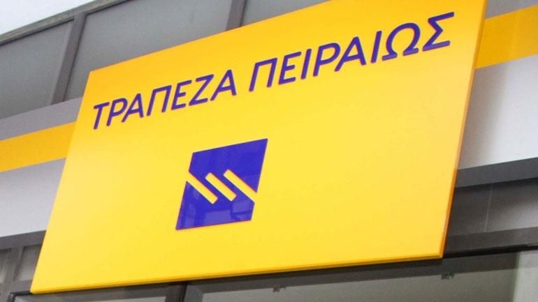 Διεθνής διάκριση για τα συστήματα πληρωμών της Τράπεζας Πειραιώς