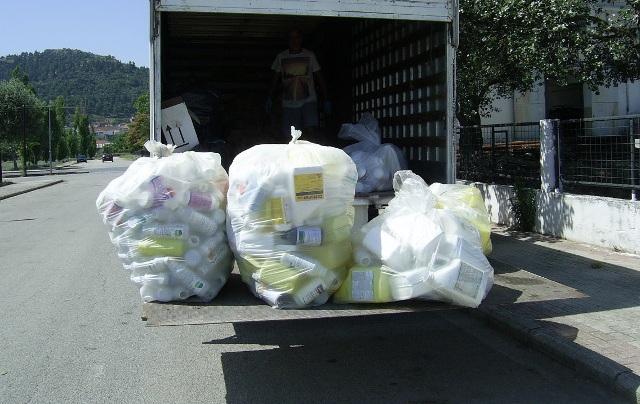 Το πρόγραμμα συλλογής κενών πλαστικών συσκευασιών φυτοπροστατευτικών προϊόντων