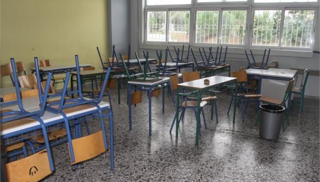 Στην απόλυση τεσσάρων εκπαιδευτικών προχώρησε το υπουργείο Παιδείας