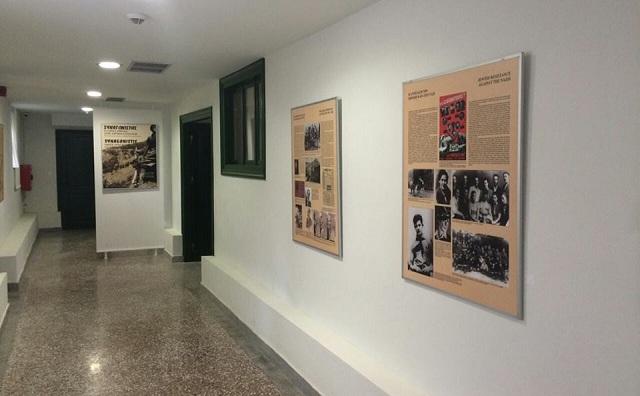 Μουσείο Εθνικής Αντίστασης επαναλειτουργεί στη Ν. Ιωνία