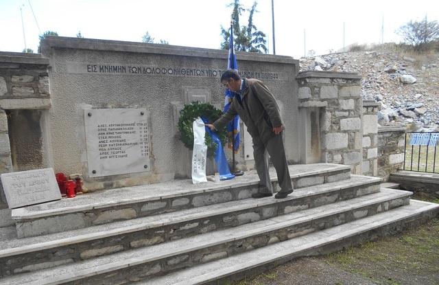 Τιμήθηκε η επέτειος απελευθέρωσης του Βόλου από την ΠΕΑΕΑ και το ΚΚΕ
