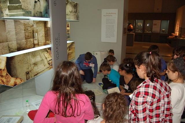 Βιωματική δράση στο Μουσείο Βόλου