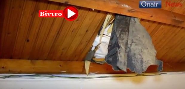 Kρυονέρι: Βράχος έπεσε στο σπίτι τους