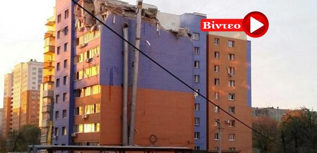 Φονική έκρηξη στη Ρωσία