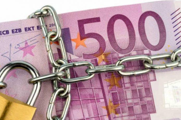 Ακατάσχετος λογαριασμός επιχειρήσεων και αδήλωτα εισοδήματα