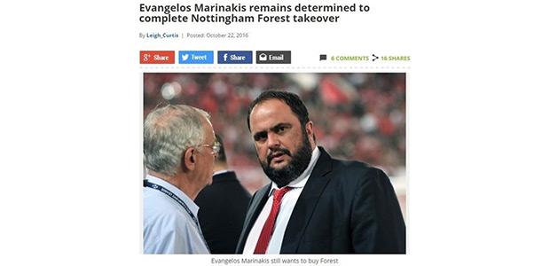 «Επιμένει ο Μαρινάκης για την αγορά της Νότιγχαμ», αναφέρουν ΜΜΕ στην Αγγλία