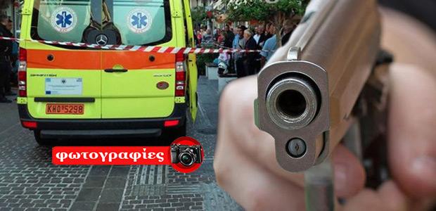 Πυροβόλησε τη γυναίκα του στο κέντρο της πόλης