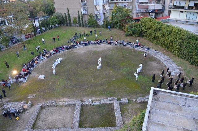 Εκδήλωση -ημερίδα στο Β' Αρχαίο Θέατρο Λάρισας