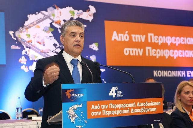 Κ. Αγοραστός στο 4ο συνέδριο της ΕΝ.ΠΕ.: Οχι στις ακυβέρνητες περιφέρειες και δήμους
