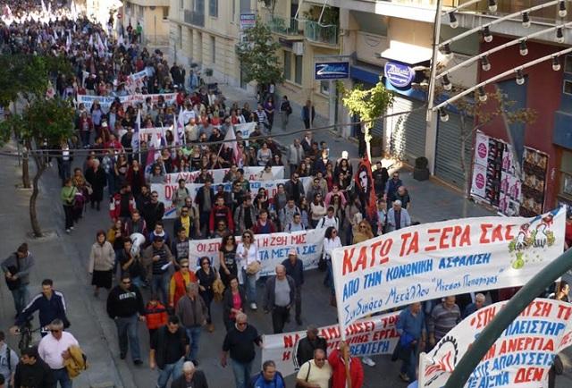 Πρόταση για γενική απεργία στις 24 Νοεμβρίου για τα εργασιακά