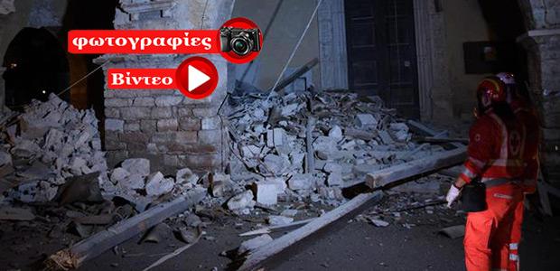 Τρέμει η γη στην Ιταλία, δύο ισχυροί σεισμοί σε δύο ώρες