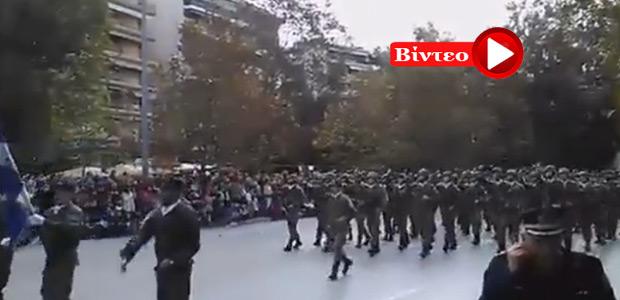 Τι φώναξαν οι έφεδροι καταδρομείς στη στρατιωτική παρέλαση της Θεσσαλονίκης...