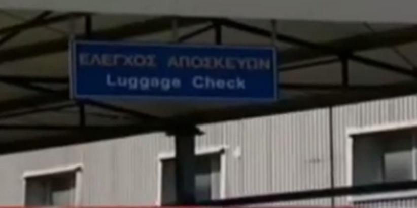 Ανήλικος Αφγανός ταξίδευε επί 6 μήνες κρυμμένος σε εμπορευματοκιβώτιο!