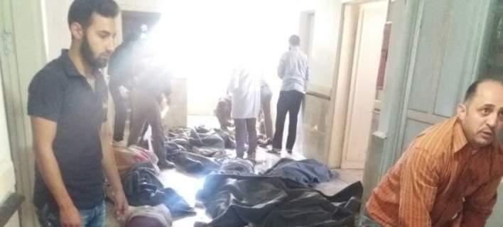 Μόσχα: «Μαϊμού» η φωτογραφία του βομβαρδισμένου σχολείου στη Συρία