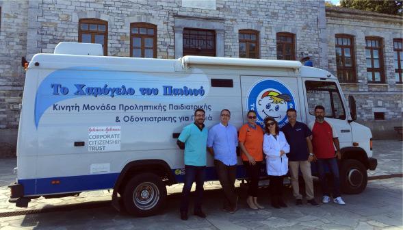 Δωρεάν οδοντιατρική εξέταση στη Σκόπελο
