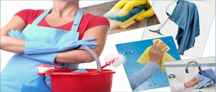 Διαγωνισμός για είδη καθαριότητας