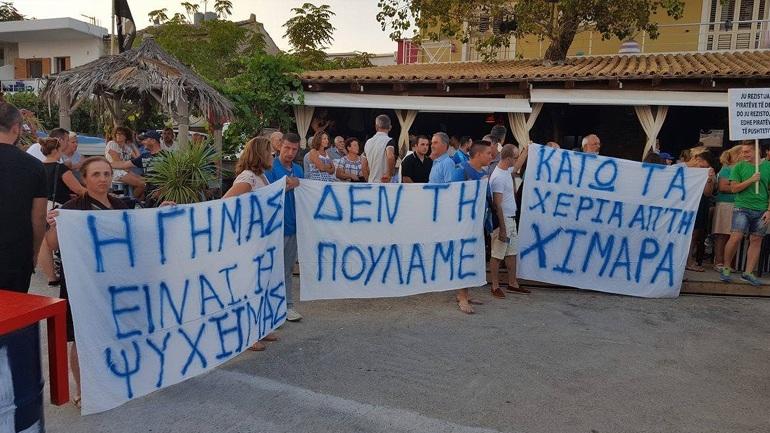 Η ανακοίνωση του αλβανικού ΥΠΕΞ για τις κατεδαφίσεις σπιτιών ομογενών στη Χειμάρρα