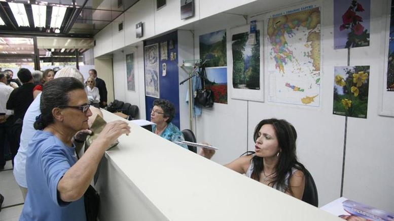 ΟΑΕΔ: Πρόγραμμα κοινωνικού τουρισμού. Αιτήσεις- δικαιούχοι