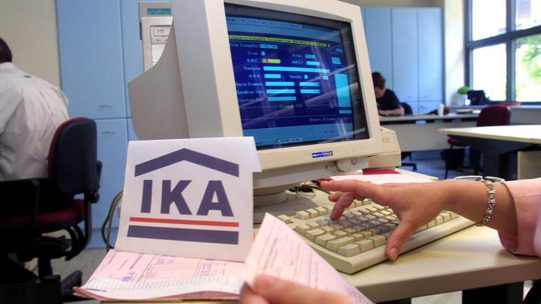 Tσεκούρι σε νέους συνταξιούχους ΙΚΑ & επικουρικές φιλοδώρημα