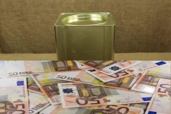 Της έκλεψαν 70.000 ευρώ από δοχείο τυριού!
