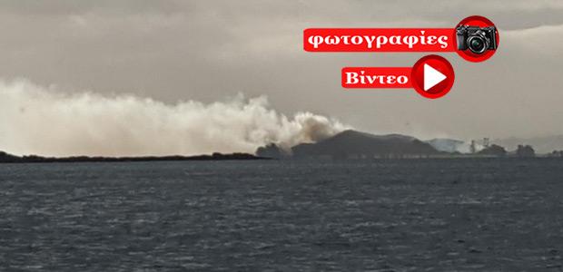Προσπάθησε να στείλει SOS κι έκαψε όλο το νησί