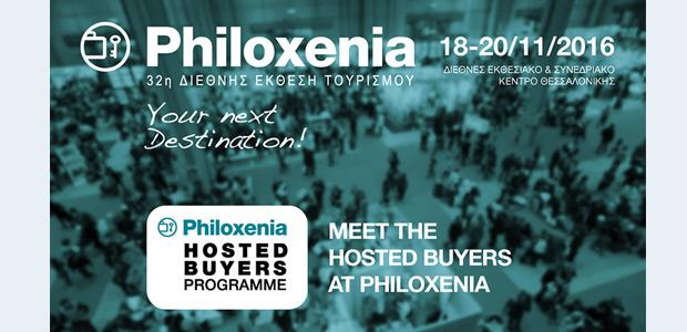Ο Δήμος Σκοπέλου  στη Philoxenia