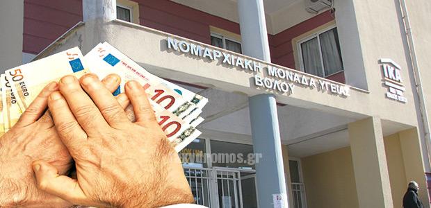 Γκάφα ολκής του ΙΚΑ: Μπλόκαραν λογαριασμούς για οφειλή που είχε πληρωθεί