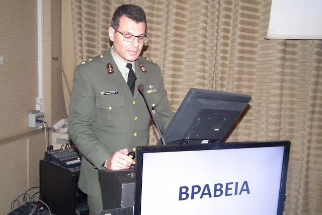 Πρόγραμμα πρόληψης καρδιακού θανάτου βραβεύτηκε σε συνέδριο των Ενόπλων Δυνάμεων