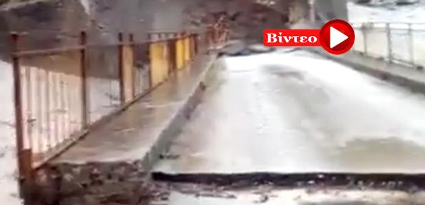 Έπεσε γέφυρα στην Κόνιτσα λόγω των βροχοπτώσεων