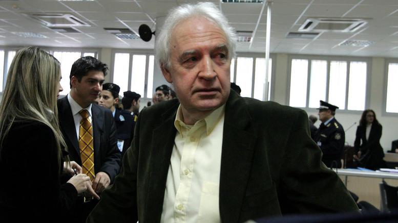 Εισαγγελική παρέμβαση για την επιστολή Γιωτόπουλου για ασύλληπτα μέλη της 17Ν