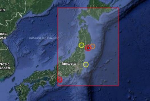 Σεισμός 6,2 Ρίχτερ στο νησί Χονσού