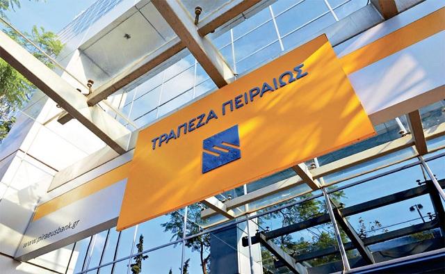 Τράπεζα Πειραιώς: Κέρδη 290 εκατ. ευρώ στο γ' τρίμηνο
