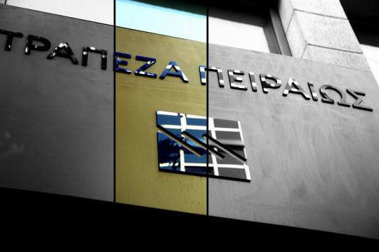 Τράπεζα Πειραιώς: Στόχευση για μείωση των κόκκινων δανείων κατά 58%