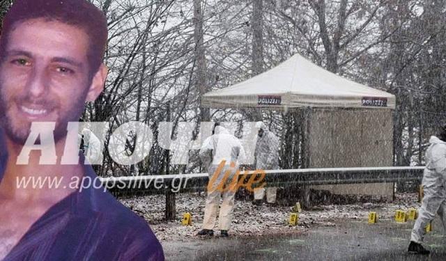 Θρίλερ με δολοφονία Ελληνα στη Γερμανία: Συνελήφθη 28χρονος ως ύποπτος