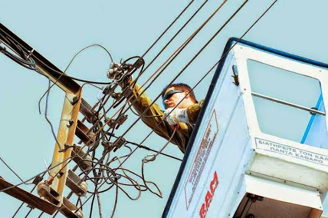 Προγραμματισμένες Διακοπές ρεύματος στο Δήμο Αλμυρου