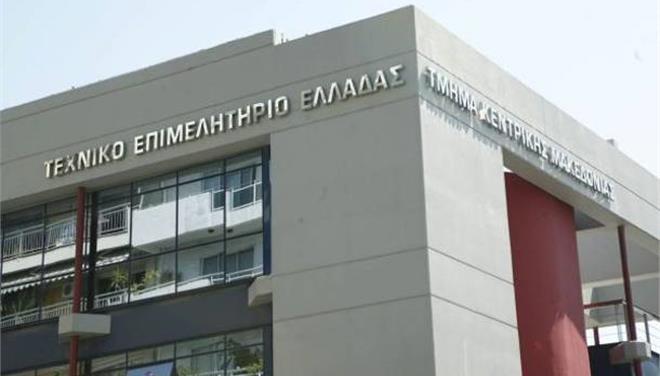 Εκλογές ΤΕΕ: Σάρωσε η παράταξη της ΝΔ - Συντριβή για αυτήν του ΣΥΡΙΖΑ που βγήκε 3η