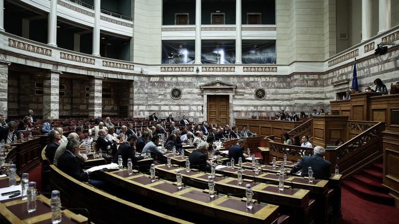 Στη Βουλή το πρώτο πακέτο των προαπαιτούμενων