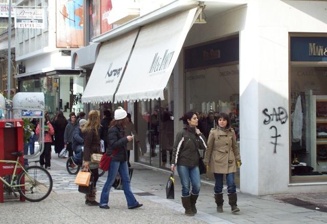 Προαιρετικά ανοικτά τα καταστήματα το απόγευμα της παραμονής του Αγ. Νικολάου