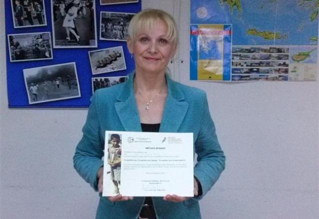 Πανελλήνια διάκριση για το Σχολείο Δεύτερης Ευκαιρίας Βόλου