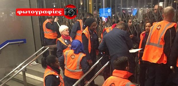 Συναγερμός στο Λονδίνο: Εκκενώθηκαν τρεις σιδηροδρομικοί σταθμοί