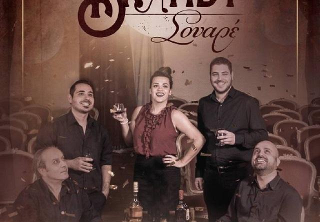 Οι Brandy Σουαρέ ανοίγουν τον Δεκέμβριο στο Café Santan