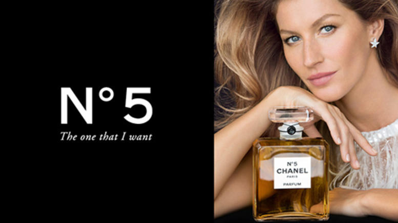 Ενα τρένο απειλεί με εξαφάνιση το ιστορικό άρωμα Chanel No 5