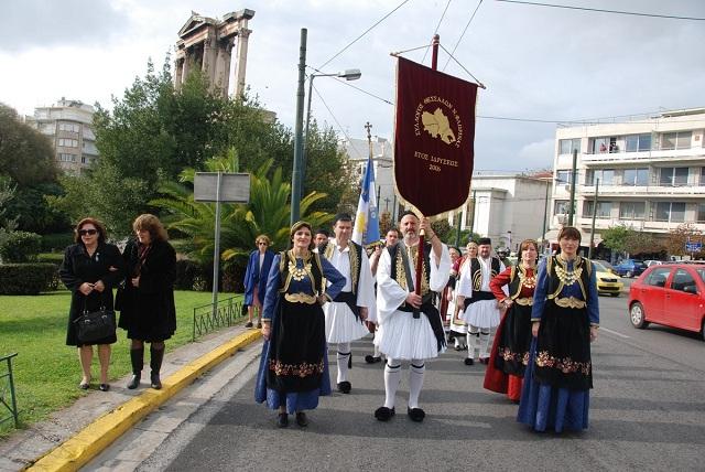 135 χρόνια από την απελευθέρωση της Θεσσαλίας