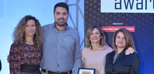 Κορυφαία Διάκριση για τη Vodafone στα Health & Safety Awards 2016