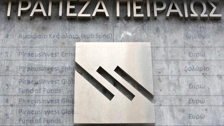 Νέα Αμοιβαία Κεφάλαια PiraeusInvest «Made in Luxembourg»