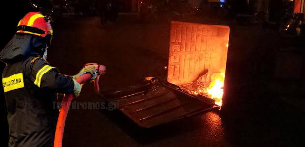 Εκαψαν κάδους τη νύχτα στο Βόλο. Ζημιές υπέστη επιχείρηση