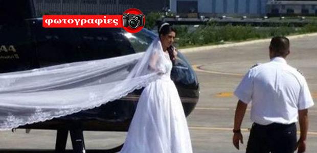 Ματωμένος γάμος στη Βραζιλία: Συνετρίβη το ελικόπτερο που μετέφερε τη νύφη