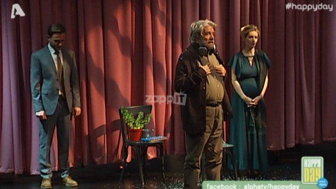 Ο Αγγελος Αντωνόπουλος αποχαιρέτισε από σκηνής τον Πέτρο Φυσσούν